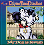 My Dog is Jewish Illustrated by Jack Knight